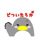 Funaの関西弁スタンプ(個別スタンプ:33)