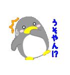 Funaの関西弁スタンプ(個別スタンプ:36)