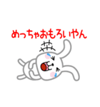 Funaの関西弁スタンプ(個別スタンプ:37)