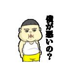 トクちゃん(個別スタンプ:01)