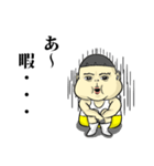 トクちゃん(個別スタンプ:02)