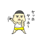 トクちゃん(個別スタンプ:05)