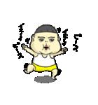 トクちゃん(個別スタンプ:06)
