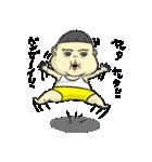 トクちゃん(個別スタンプ:07)