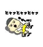 トクちゃん(個別スタンプ:08)