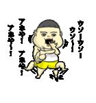 トクちゃん(個別スタンプ:09)