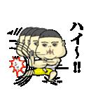 トクちゃん(個別スタンプ:11)