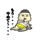 トクちゃん(個別スタンプ:16)
