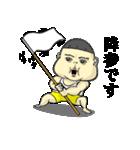 トクちゃん(個別スタンプ:17)