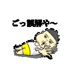 トクちゃん(個別スタンプ:18)