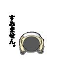 トクちゃん(個別スタンプ:20)