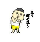トクちゃん(個別スタンプ:21)