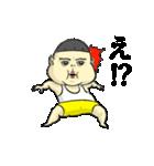 トクちゃん(個別スタンプ:22)
