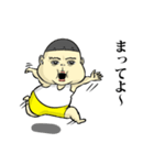 トクちゃん(個別スタンプ:23)
