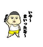 トクちゃん(個別スタンプ:24)