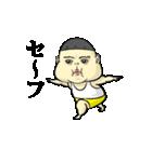 トクちゃん(個別スタンプ:26)