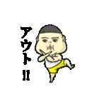 トクちゃん(個別スタンプ:27)