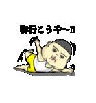 トクちゃん(個別スタンプ:28)