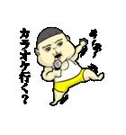 トクちゃん(個別スタンプ:29)