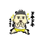 トクちゃん(個別スタンプ:30)