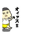 トクちゃん(個別スタンプ:31)