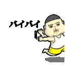 トクちゃん(個別スタンプ:32)