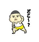 トクちゃん(個別スタンプ:33)