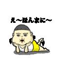 トクちゃん(個別スタンプ:34)