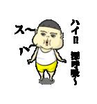 トクちゃん(個別スタンプ:35)