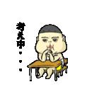 トクちゃん(個別スタンプ:36)