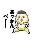 トクちゃん(個別スタンプ:37)