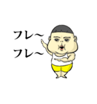 トクちゃん(個別スタンプ:39)