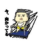 トクちゃん(個別スタンプ:40)