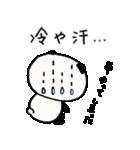 しっパンダ&いいニャツ(個別スタンプ:01)