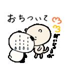 しっパンダ&いいニャツ(個別スタンプ:02)