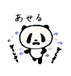 しっパンダ&いいニャツ(個別スタンプ:03)