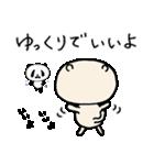 しっパンダ&いいニャツ(個別スタンプ:04)