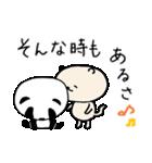 しっパンダ&いいニャツ(個別スタンプ:06)