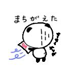 しっパンダ&いいニャツ(個別スタンプ:07)