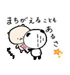しっパンダ&いいニャツ(個別スタンプ:08)