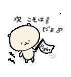 しっパンダ&いいニャツ(個別スタンプ:10)