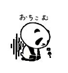 しっパンダ&いいニャツ(個別スタンプ:11)