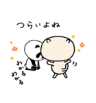 しっパンダ&いいニャツ(個別スタンプ:12)
