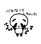 しっパンダ&いいニャツ(個別スタンプ:13)