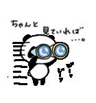 しっパンダ&いいニャツ(個別スタンプ:15)