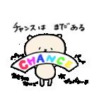 しっパンダ&いいニャツ(個別スタンプ:16)