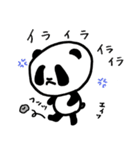 しっパンダ&いいニャツ(個別スタンプ:17)