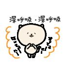 しっパンダ&いいニャツ(個別スタンプ:18)