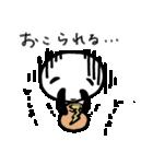 しっパンダ&いいニャツ(個別スタンプ:21)