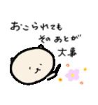 しっパンダ&いいニャツ(個別スタンプ:22)